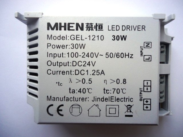 HUIBOLONG HTV120C1 ELECTRONIC TRANSFORMER
